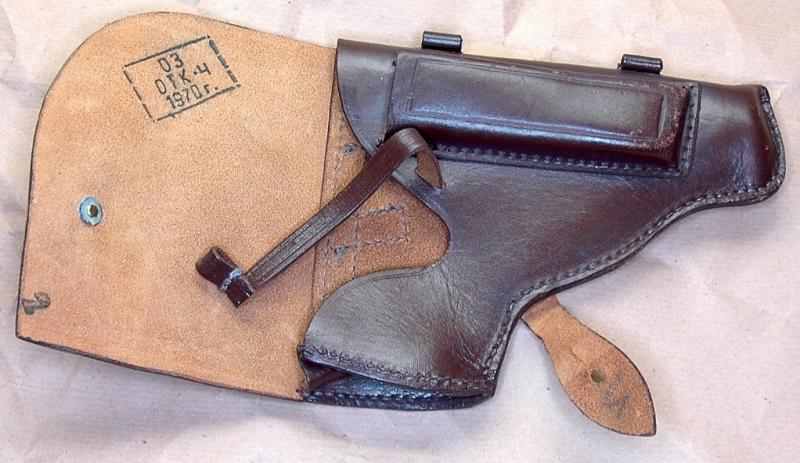 Art-Nr.: 30224, Original Gürtelholster zur Makarov, IZH, MP654K