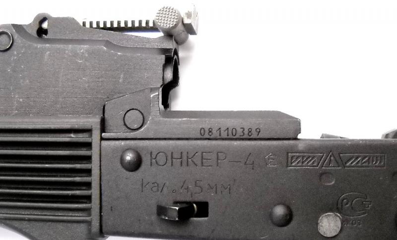 Art.: 30723, AK74M CO2 4,5mm Yunker Vollstahl Kalaschnikow