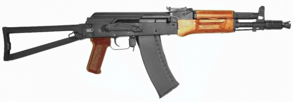 AK105-S CO2 4,5mm Yunker, as Deactivated Gun