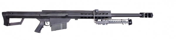 M82A1 CQB SNIPER 6mm S-AEG Ganzmetall