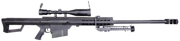 M82A1 SNIPER 6mm S-AEG with scope