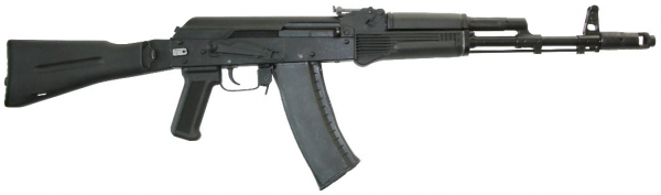 Original AK74M CO2 4,5mm Yunker Kalashnikov STEEL