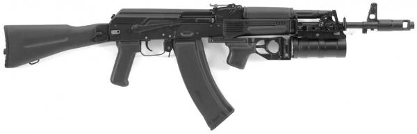AIRGUN Izmash Kalashnikov Flyer