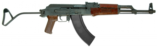 AK47M CO2 4,5mm Vers.3 AKM Yunker with DDR KMS Stock
