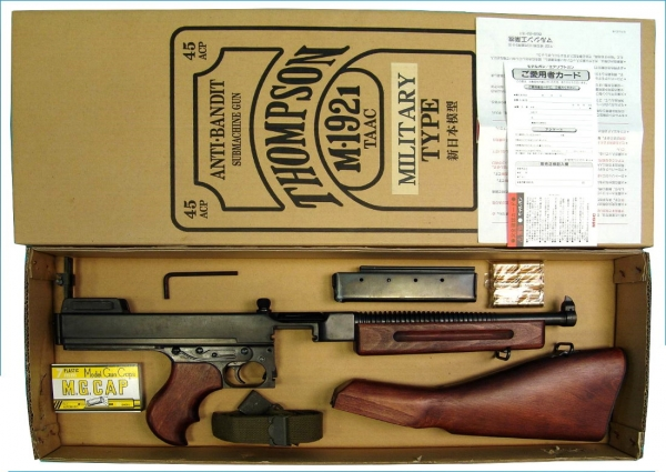 MGC MP Thompson M1A1 Military FireCaps