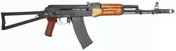 AK74MS CO2 4,5mm Yunker Vollstahl+Holz wie DEKO
