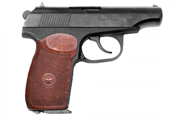 Baikal MP654K-90 Serie 5.1 Vollstahl Makarov 4,5mm CO2 Pistole