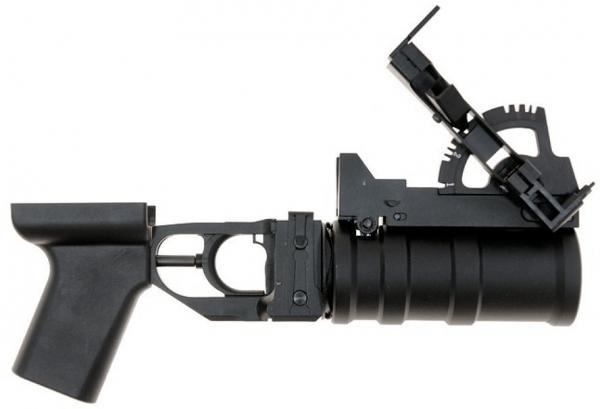 Vollmetall GP30 Granatwerfer für Airsoft & Deko