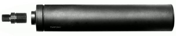 Schalldämpfer & Lauf & Adapter für MP Tirex / Tyrex
