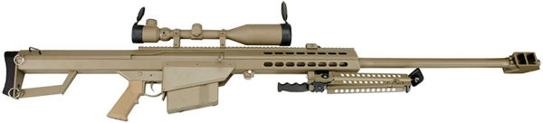 M82A1 SNIPER TAN 6mm S-AEG mit Optik