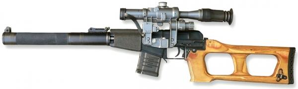 VSS Vintorez Vollstahl Airsoft 6mm S-AEG NPOAEG