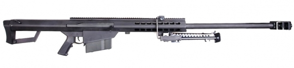 M82A1 SNIPER 6mm S-AEG full metal