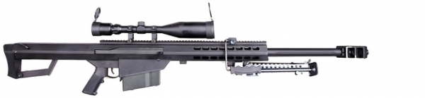 M82A1 CQB SNIPER 6mm S-AEG mit Optik