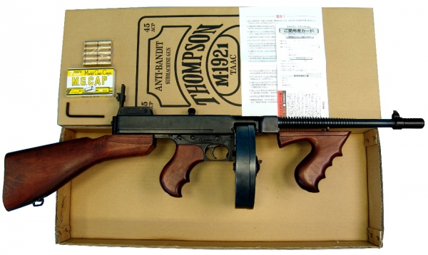 MGC MP Thompson M1921 (M1928) Chicago FireCaps